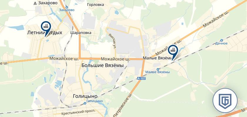 Бетонный завод в Голицыно
