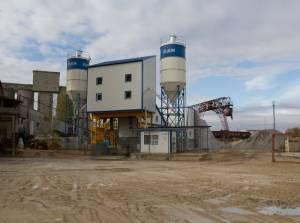 Бетонный завод в Клину