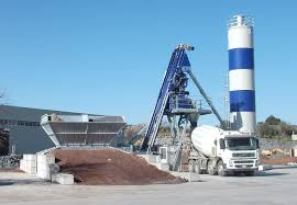 Бетонный завод в Пущино